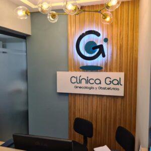 clinica gal (2)